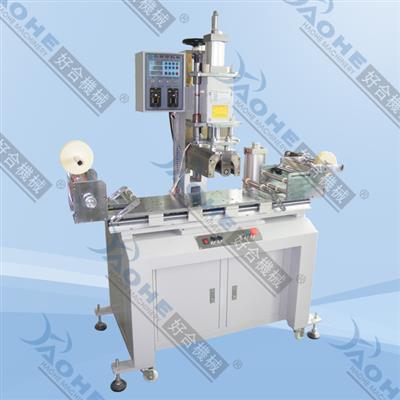 HH-200M  臥式液壓熱轉印機